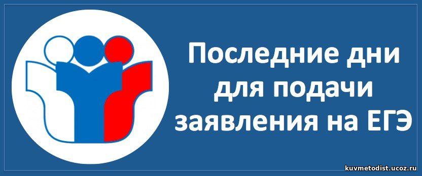 http://kuvmetodist.ucoz.ru/avatar/rxOmiqsiMSc.jpg